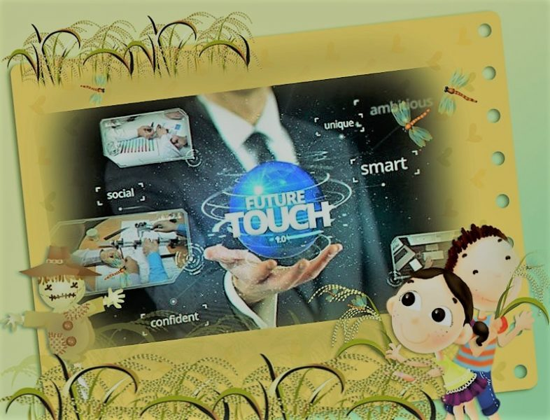 Download Future Touch After Effects Project Files