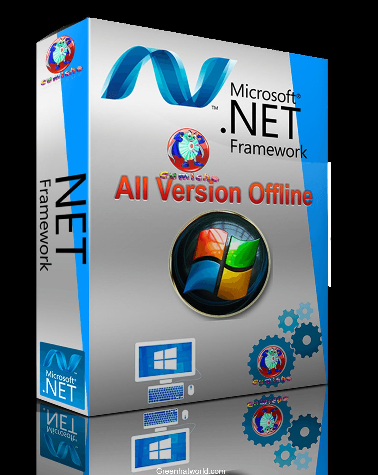 Download NET Framework 4.6.1 Software Free