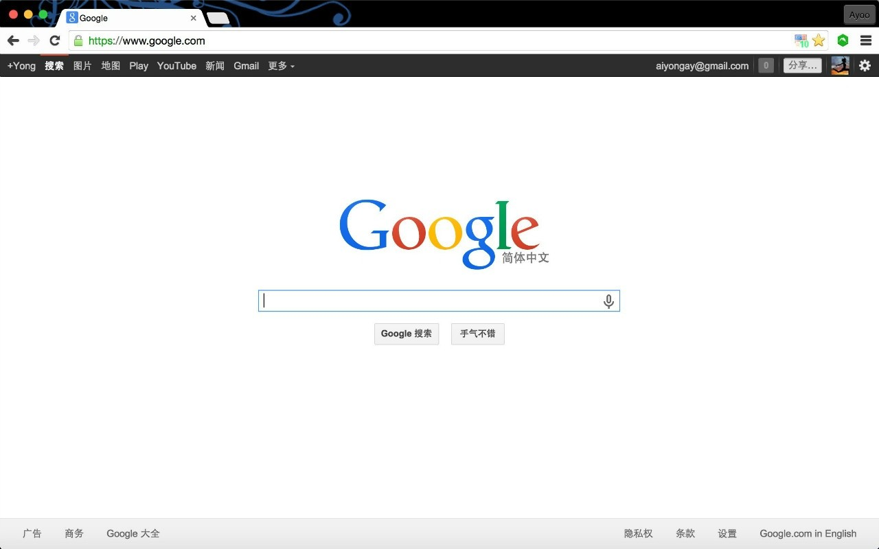 Download Easy Cross Extension CRX for Chrome Free