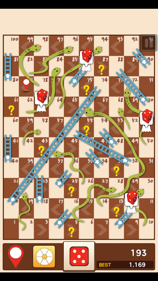 Download Snakes & Ladders King Board Game APK File
