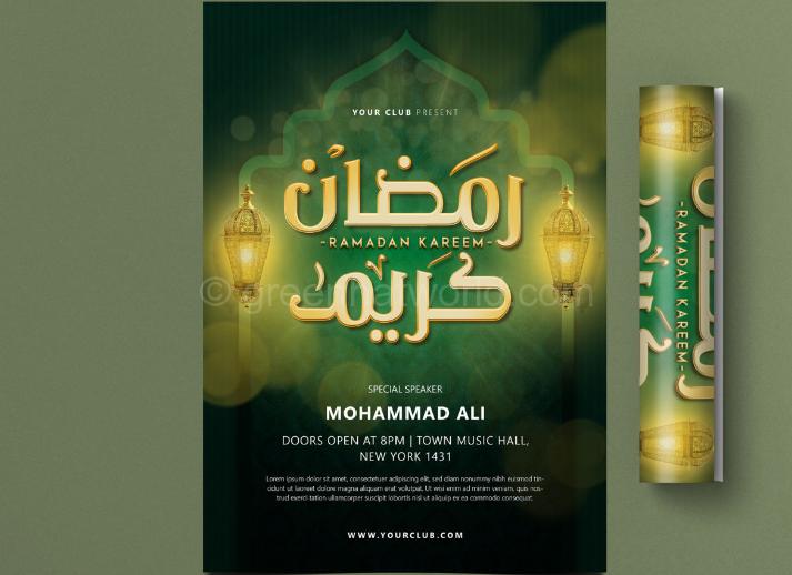 Download Ramadan Kareem Flyer PSD Template Free