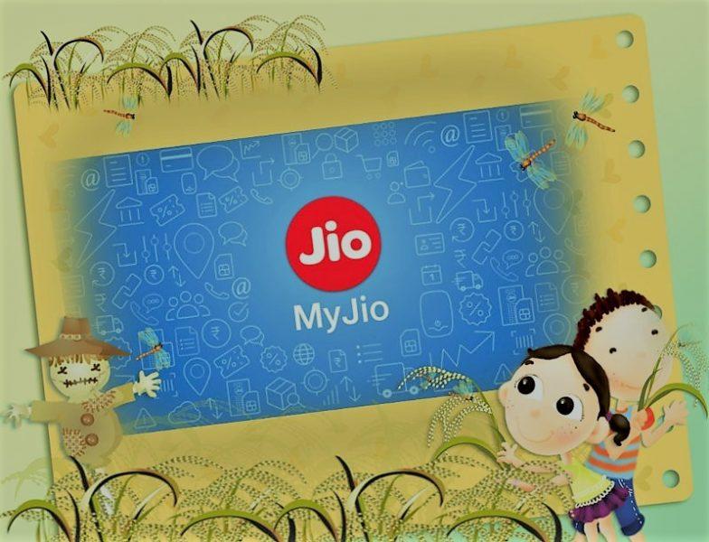 MyJio APK Download Latest Version